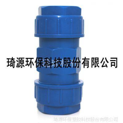 活接大小头异径管全塑pvcu大小头63变32批发定制异径束接工厂管件