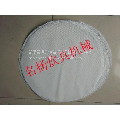 蒸盘硅胶蒸垫方形食品级硅胶垫免刷油易清洗