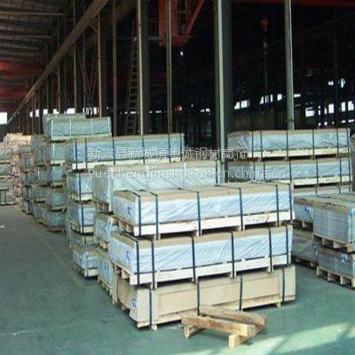 供应2004高强度铝合金板可提供材质证明