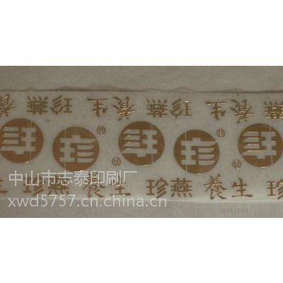 金属不干胶标签 烫金不干胶标签 选择志泰印刷值得您的信任