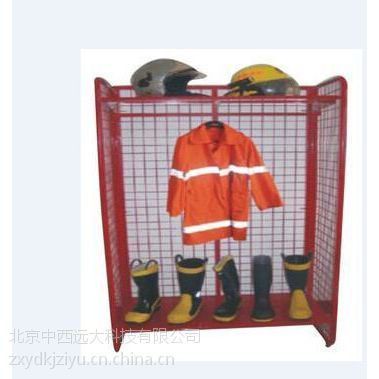 中西供消防防护服专用储衣架 型号:YSF2-m308195库号:M308195