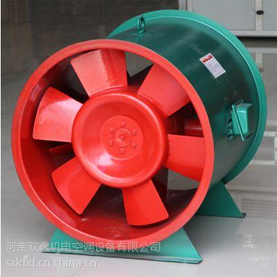 供应 地下车库消防高温排烟轴流风机 HTF-A-I-6工程消防风机 仕强