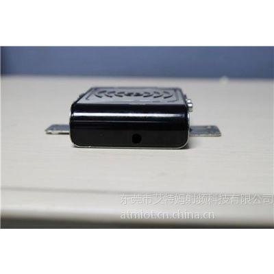 超高频|艾特姆(图)|超高频rfid产品