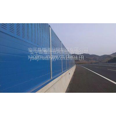 耀进丝网制造声屏障供应河北公路局绕城高速工程