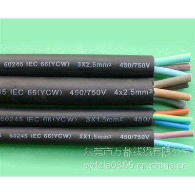 电源橡胶线、橡胶线多少钱、橡胶线批发