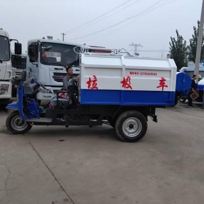 挂桶垃圾车_自装卸式垃圾车_桶装式垃圾收集车