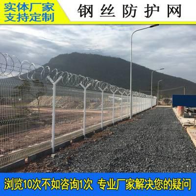 佛山工厂围墙栏杆 厂区外围隔离栏可定制 钢丝围墙网厂家 不锈钢