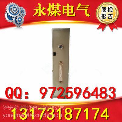 陕西榆林神木SDB-315H智能化电动机保护器质保一年