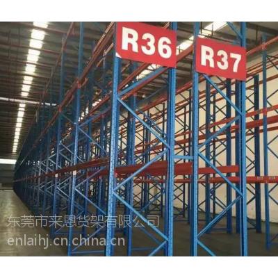 供应横梁式货架 皮料重型货架 皮革卡板货架