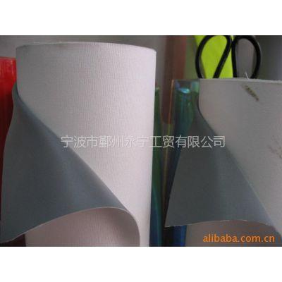 PU闪光革反光革供应(图)