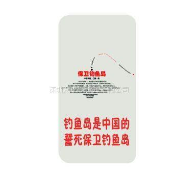 供应在深圳购买UV打印机