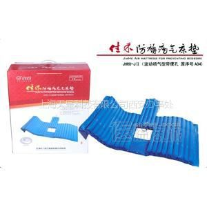 供应天呈西安办专业销售佳禾A04防褥疮气床垫|价格***低  029-86184744