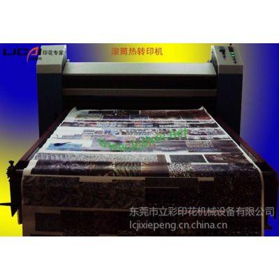 供应供应数码转印机,进口滚筒转印机,滚筒热转印机,热升华滚筒转印机