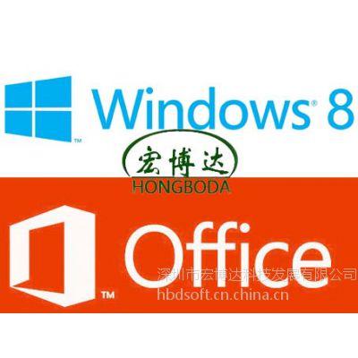 供应广东WinPro 8.1 CHNS OLP NL|OfficeStd 2013 CHNS OLP