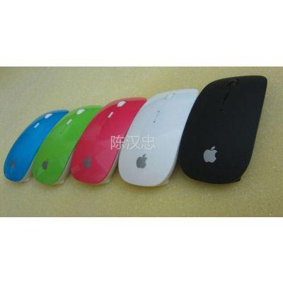 供应苹果无线鼠标 超薄无线 礼品鼠标 苹果鼠标 苹果蓝牙鼠标