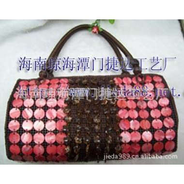 供应厂家直批贝壳包 时尚女包 手提包