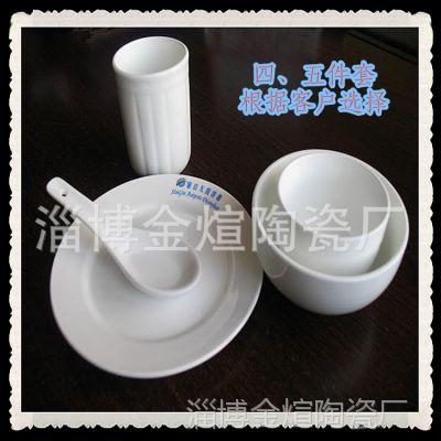 厂家直销:镁质强化瓷消毒餐具、酒店用瓷(白胎价)可加印logo