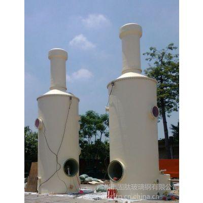 供应玻璃钢酸雾净化器、盐酸尾气吸收器、玻璃钢洗涤塔
