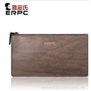 雅皮氏M901S新款 男士钱包男长款拉链手包 大容量多功能手拿包男