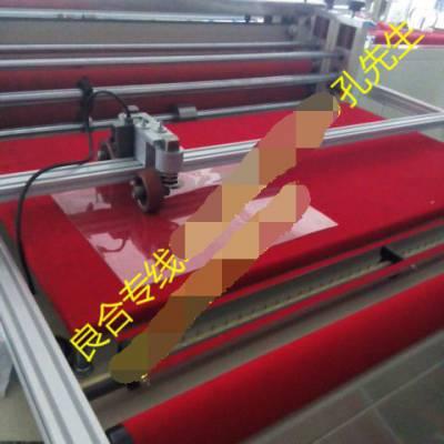 供应520mm*510mmPC仪表盘胶片整平切片机、良合专业制造、电眼追踪式切片
