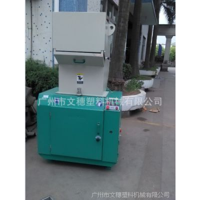 厂家生产强力粉碎机 塑料衣架专用粉碎机 塑料注塑水口机边破碎机