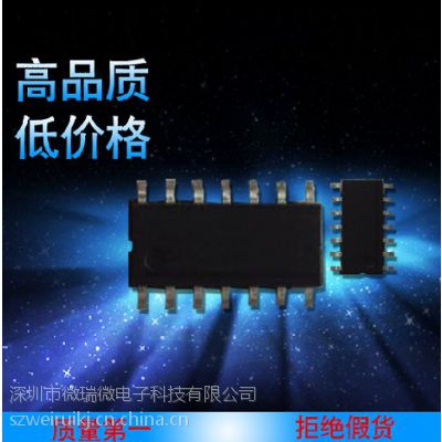 一级代理原装飞凌FM8PE53B单片机热销推荐