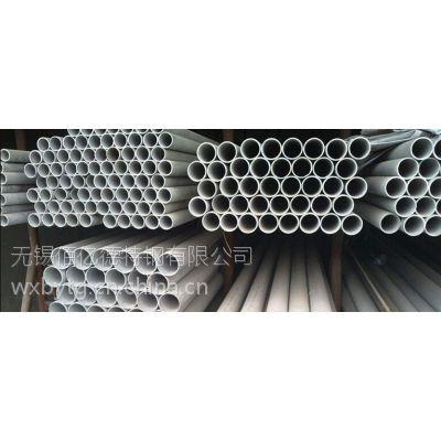 304 316L 310S 2520不锈钢管耐高温厚壁圆管工业管材切割