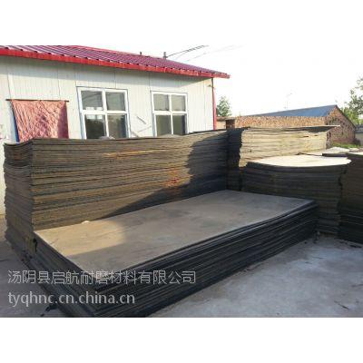 供应高密度聚乙烯衬板