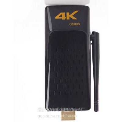 高清Mini PC1四核3D智能网络播放器A31体感游戏