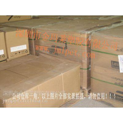 供应SABIC EFR95/0.254mm PC薄膜