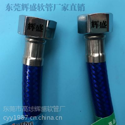 蓝色包塑进水软管输水管家用自来水管道热水器上水注水冷热通用30