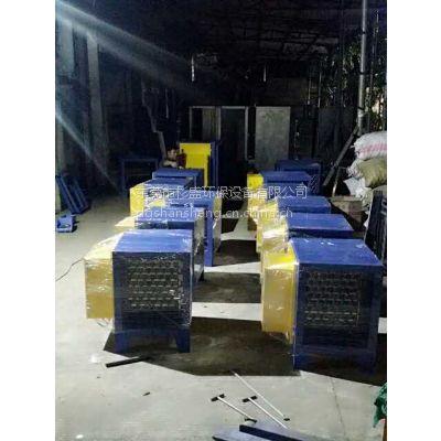 供应SSJD-4K油烟净化器 厨房油烟净化设备厂家