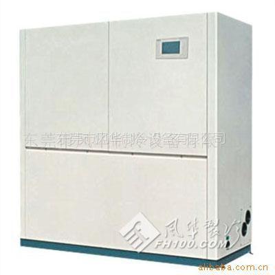 供应东莞恒温恒湿机 空调机 恒温恒湿房库车间 设备安装