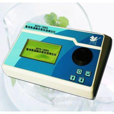 供应Q-1000S 酱油氨基酸态氮快速测定仪