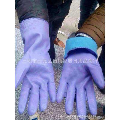 防水手套 冬季加绒防水家务手套 跑江湖产品 摆地摊手套