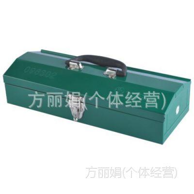 五金工具 铁皮工具箱