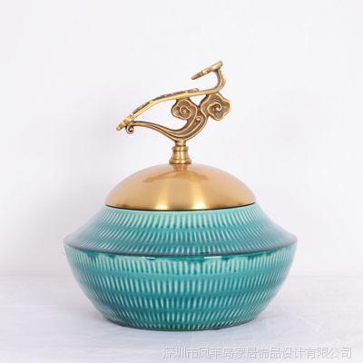 热卖精品精美摆件如意陶瓷罐 家居饰品软装饰品工艺品