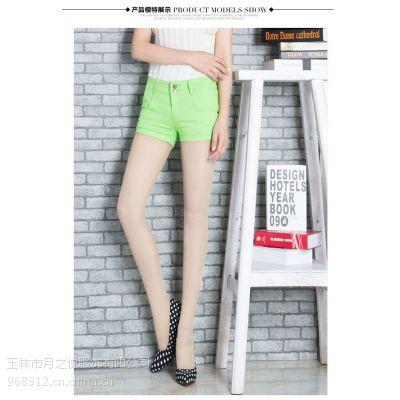 2015女装裤新款韩国糖果色时尚修身铅笔裤弹力小脚牛仔裤