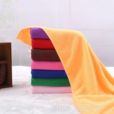 特价 晋州厂家供应纬编 超强吸水超细纤维毛巾 浴巾 70*140
