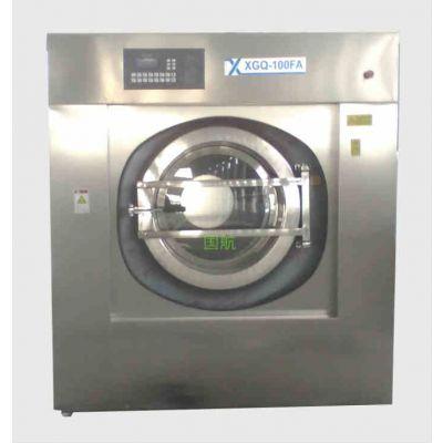 购买大型工业洗衣机该选哪个牌子15026899707