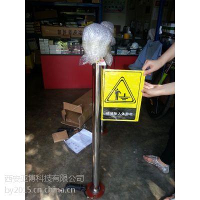 西安防爆人体静电消除柱13991912285