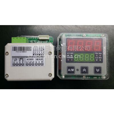 电动阀调节模块 中文液晶调节阀模块 电动阀远程控制板 电动阀通讯板