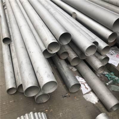 【金聚进】现货304不锈钢工业管 不锈钢圆管