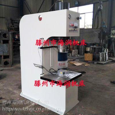 C型压装整形油压机 单柱100T多功能液压机