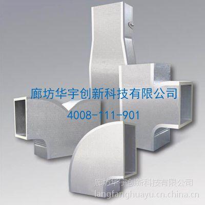 供应中央空调风管板