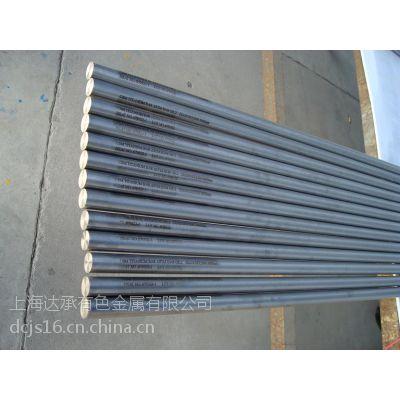 达承金属供应高品质 Class 60E 钛合金