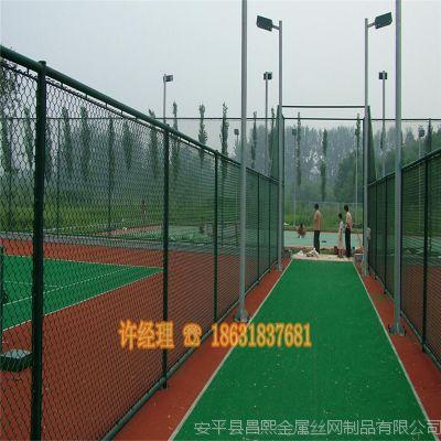 勾花护栏网厂家 运动场护栏网 场地钢丝围栏网规格齐全免费拿样