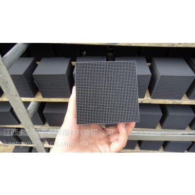 济南蜂窝活性炭-济南蜂窝活性炭厂耐水型蜂窝活性炭