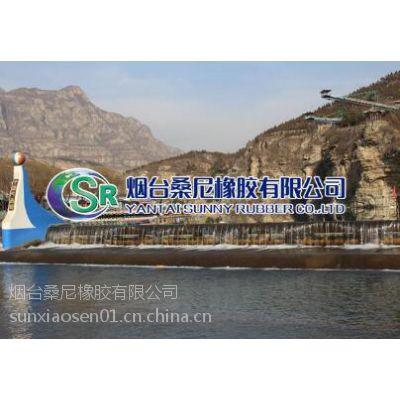 桑尼橡胶气盾坝价格 气动盾形橡胶坝厂家