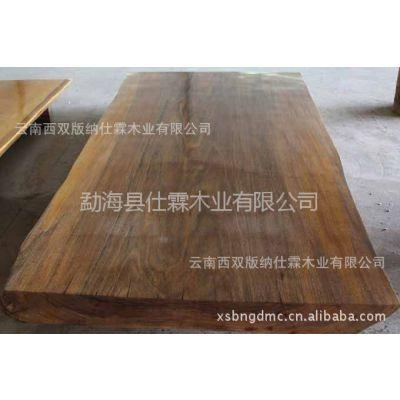 供应水红花餐桌茶桌会议桌|实用高雅|大板|实木材|西双版纳仕霖木业